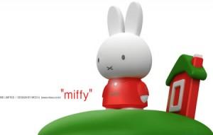 miffy_mobiblu_a50_4