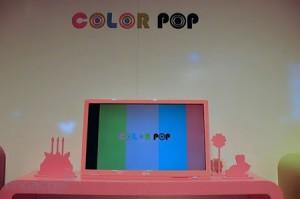 lgs_color_pop_monitors