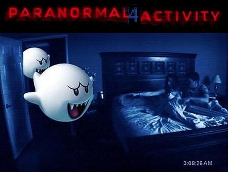 паранормальное явление приколы