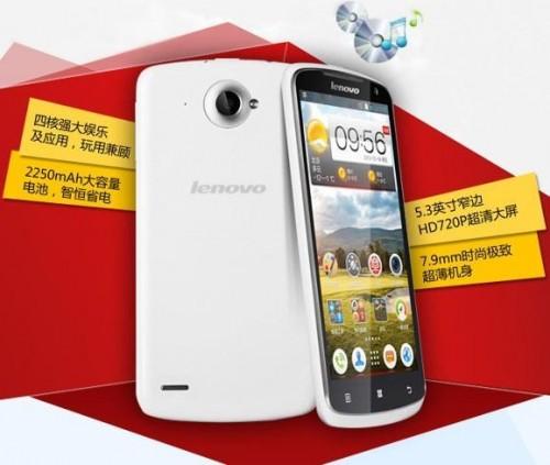 обзор смартфона Lenovo S920