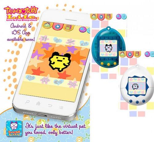 Android приложение Tamagotchi L.I.F.E.