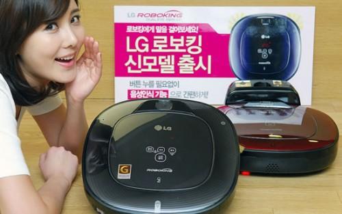 Роботы-пылесосы LG Roboking