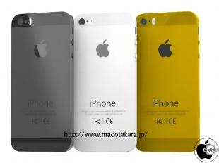 золотой Apple iPhone 5S