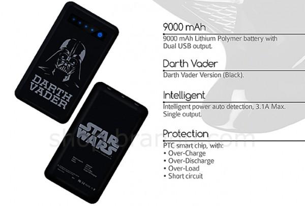 мобильная зарядка Darth Vader ProMini 9000