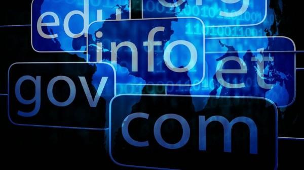 выбрать доменное имя для сайта