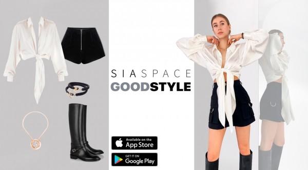 виртуальная примерочная SiaSpace